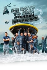 Ah Boys to Men 3: Frogmen